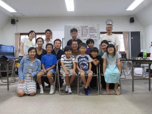 2014夏休み親子.jpg